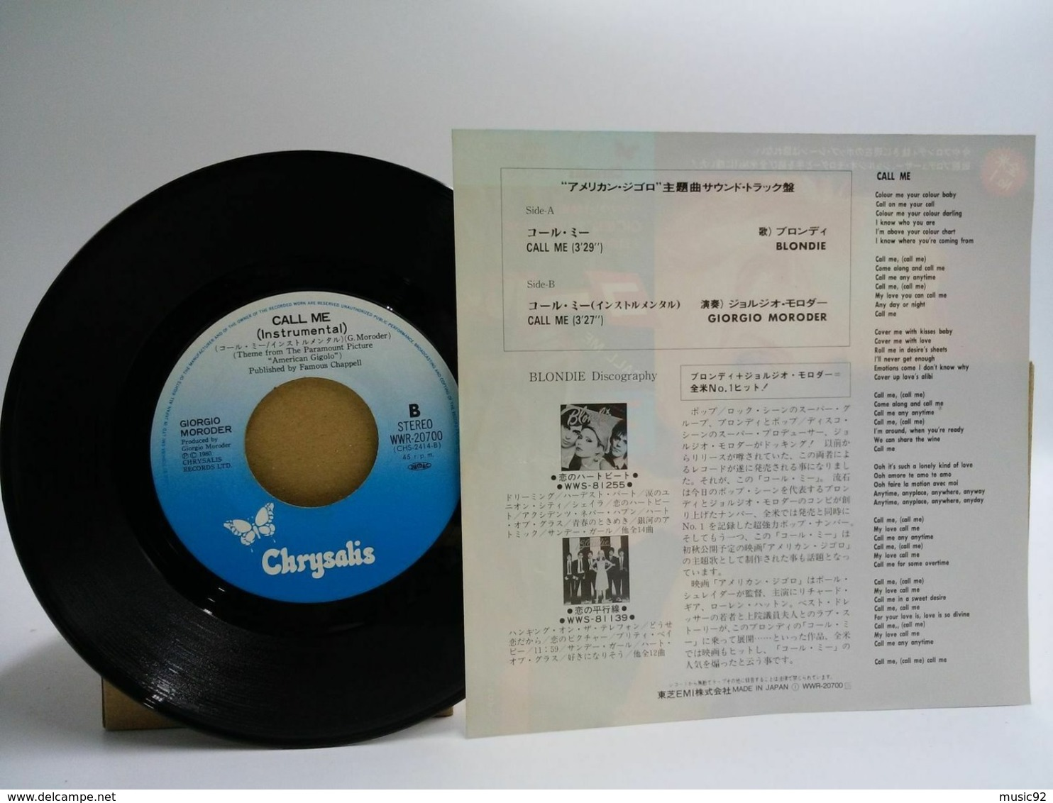 Blondie 45t Vinyle Call Me BO Du Film American Gigolo Japon - Filmmusik