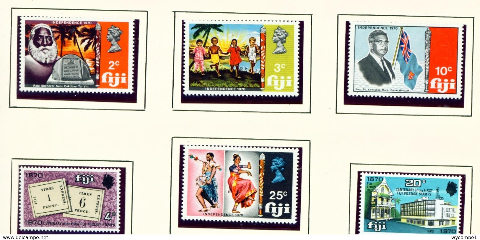FIJI  -  1970 Independence Set Unmounted/Never Hinged Mint (4 Stamps) - Fidji (1970-...)