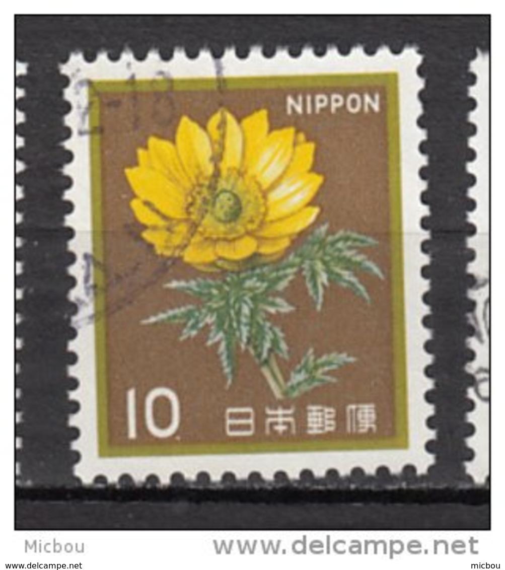 ##3, Japon, Japan, - Used Stamps