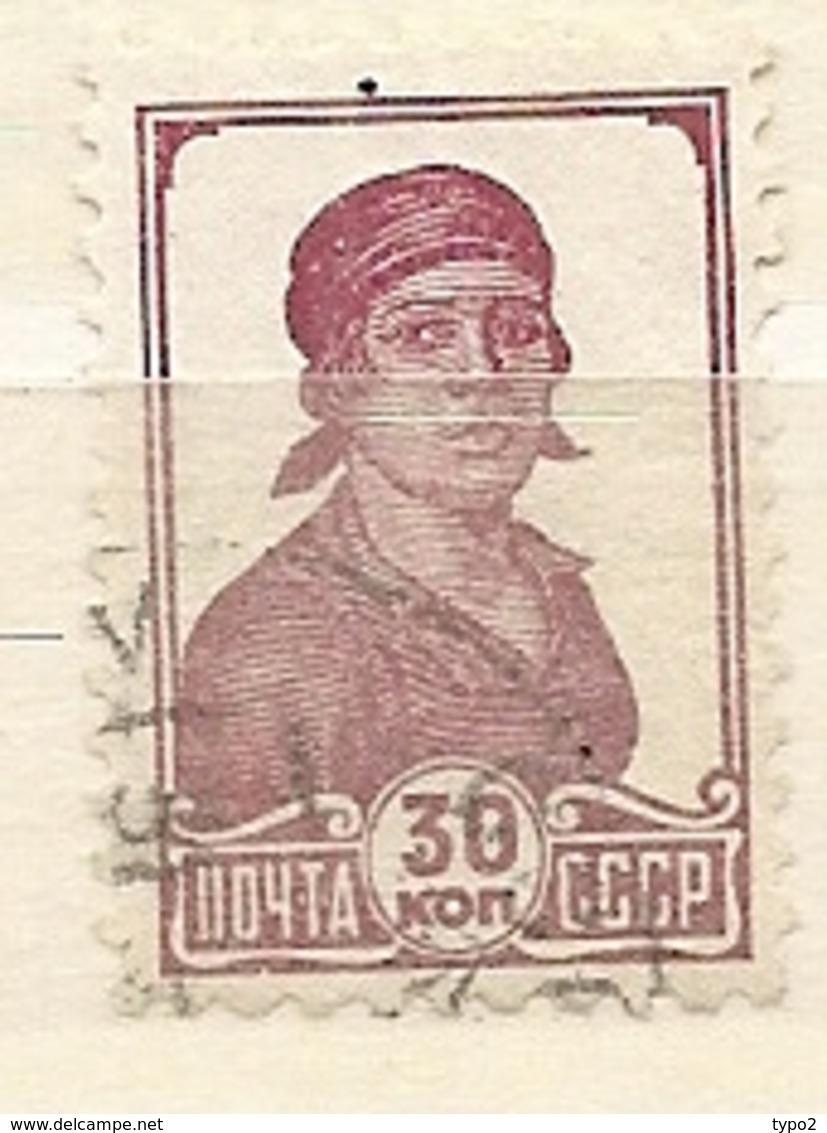 RUSSIE -  Yv N° 612A     (o)   30k  Type Ss Lilas  Cote  3  Euro  BE - 1923-1991 UdSSR