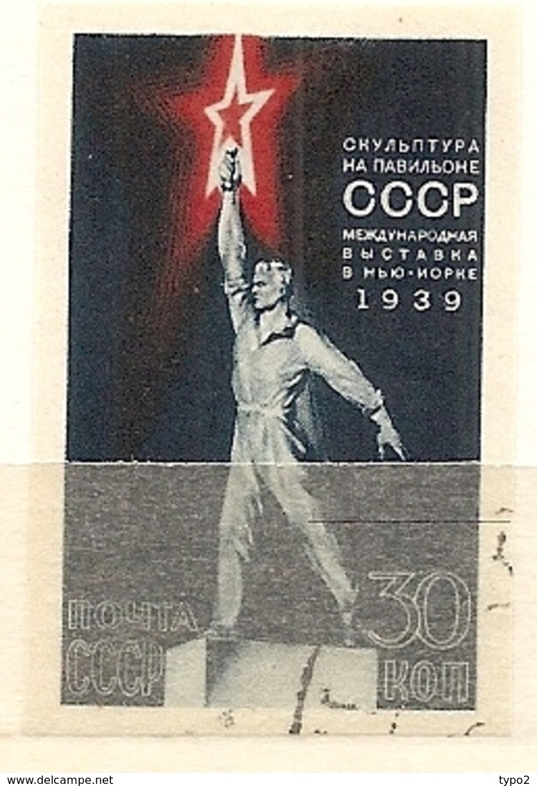 RUSSIE -  Yv N° 709B  ND   (o)  30k  Exposition New-York  Cote  2,5  Euro  BE - 1923-1991 URSS
