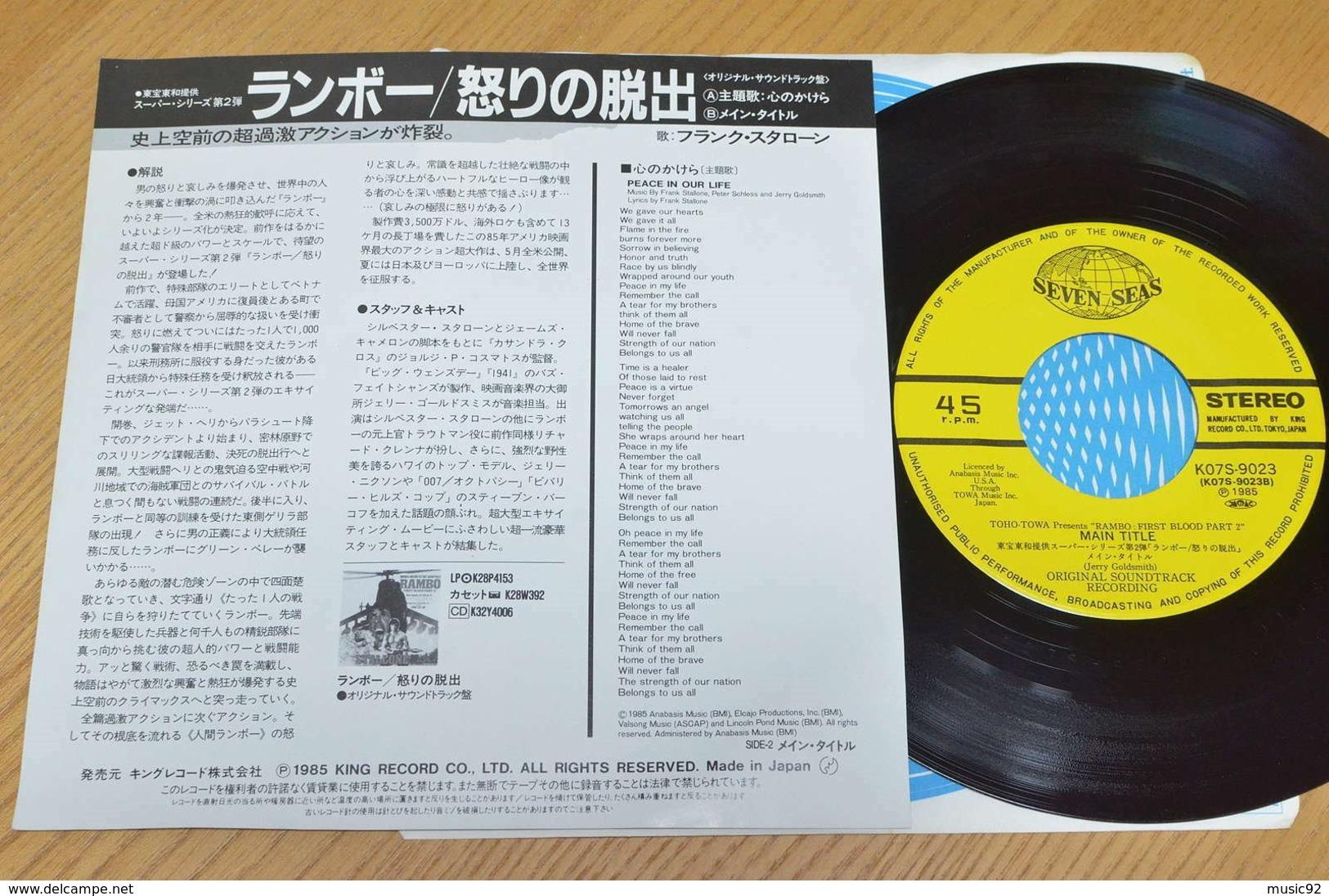 Frank Stallone 45t Vinyle BO Du Film Rambo II Japon - Filmmusik