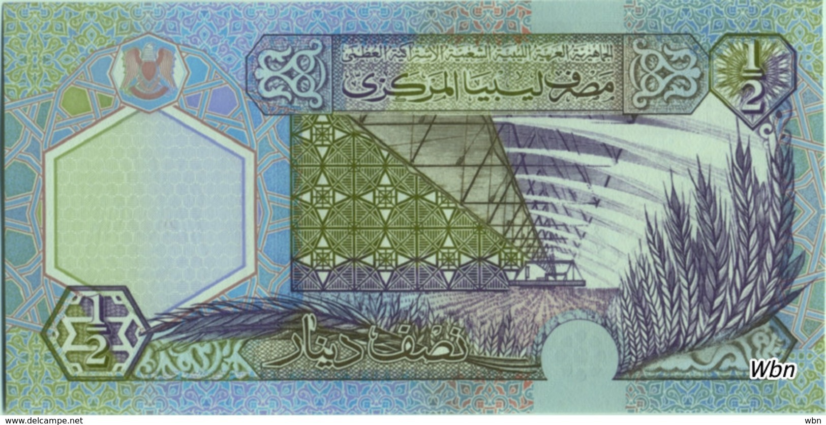 Libya 1/2 Dinar (P63) -UNC- - Libya