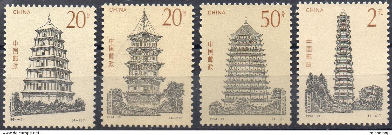 CHINA - 1994 - Pagodas - 4 Stamps - MNH - Neufs