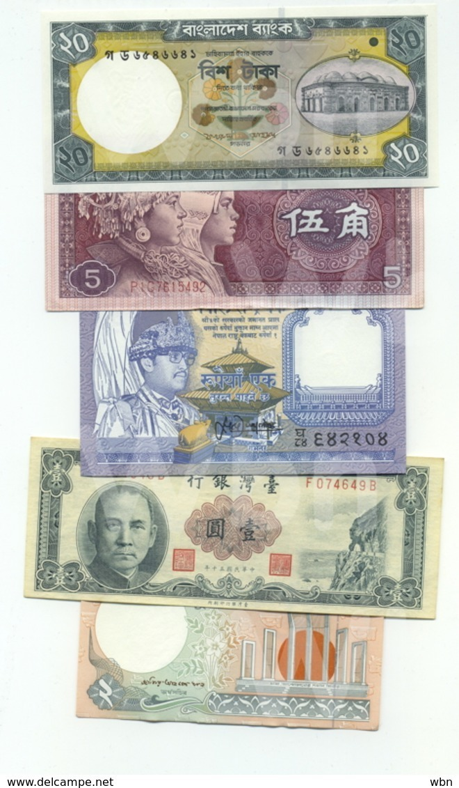 Set 5 Banknotes (see Scan) - XXF/aUNC- - Bankbiljetten