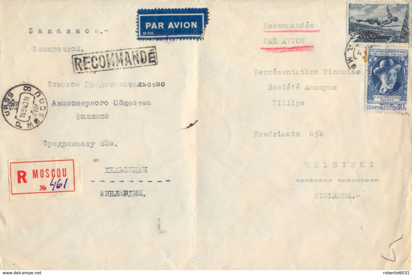 USSR 1949 Big Registered Cover To Finland With 40 K. Michurin + 2 R. Sport High Jump - Covers & Documents