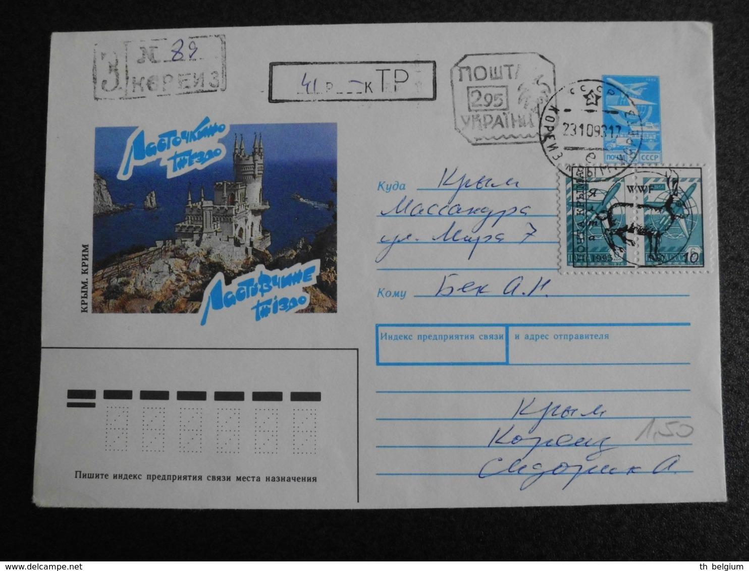 Russia USSR 1993 - Letter WWF Rabbits (2) - 1992-.... Fédération