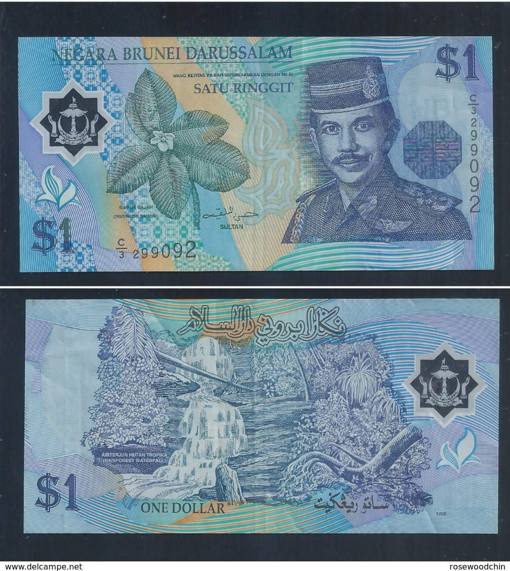 1996 Negara Brunei Darussalam ONE DOLLAR $1 Banknote Currency Money (#146C) C/3-299092 - Brunei