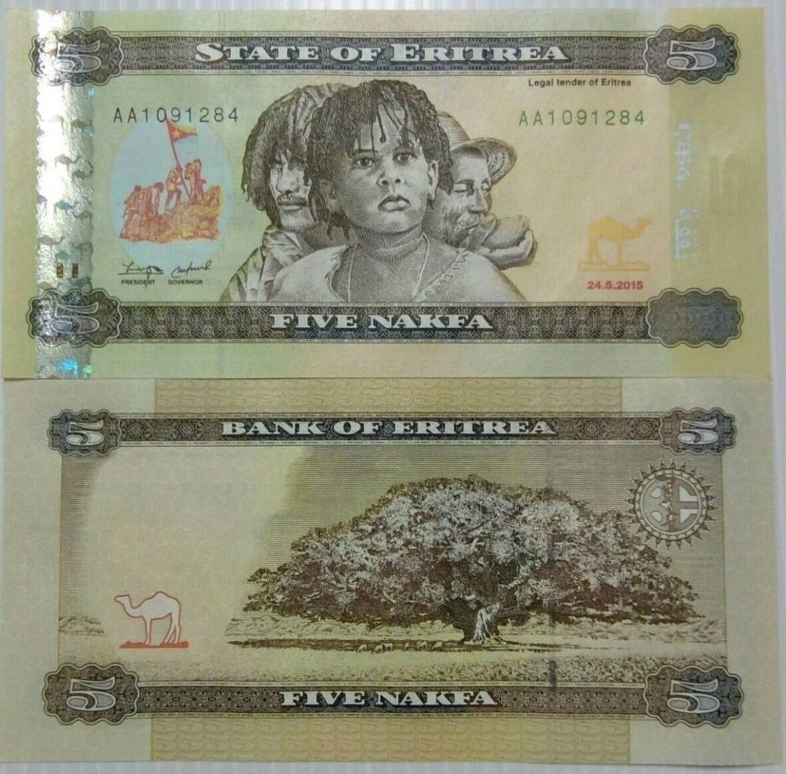 ERITREA 5 NAKFA 2015 / 2016 P NEW SIGN FEATURE AA PREFIX UNC - Eritrea
