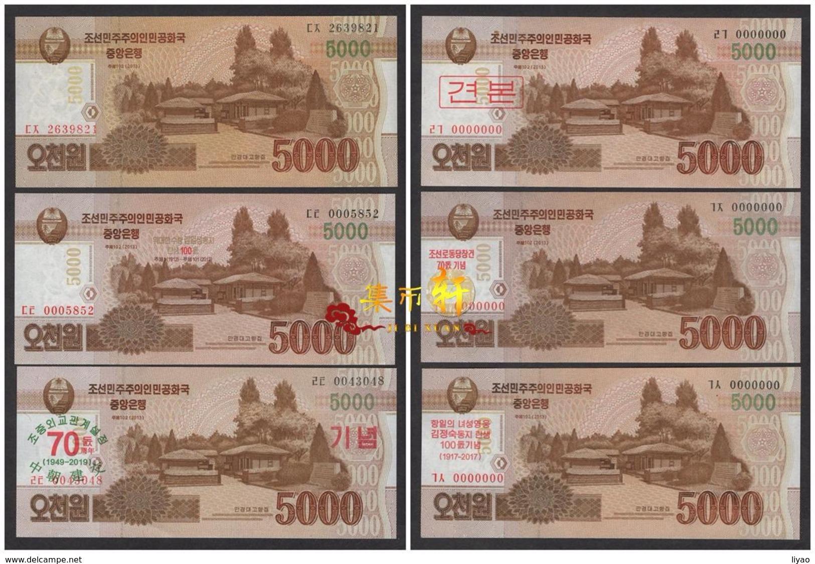 Korea Specimen Commemorative 2013 5000won 6pcs UNC - Corea Del Nord