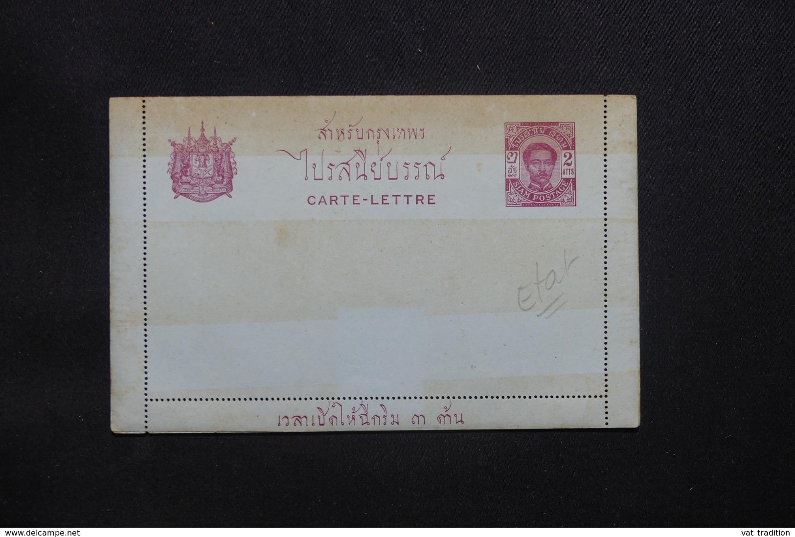 SIAM - Entier Postal Non Circulé - L 43038 - Siam