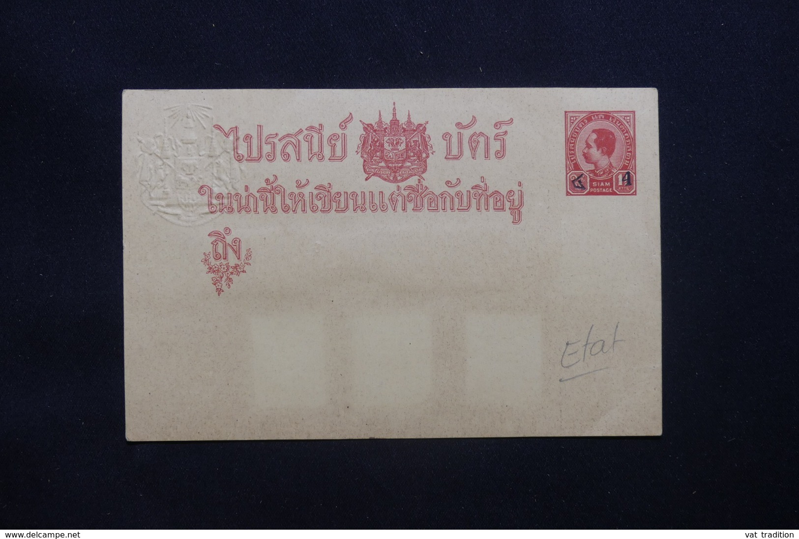 SIAM - Entier Postal Surchargé Non Circulé - L 43039 - Siam
