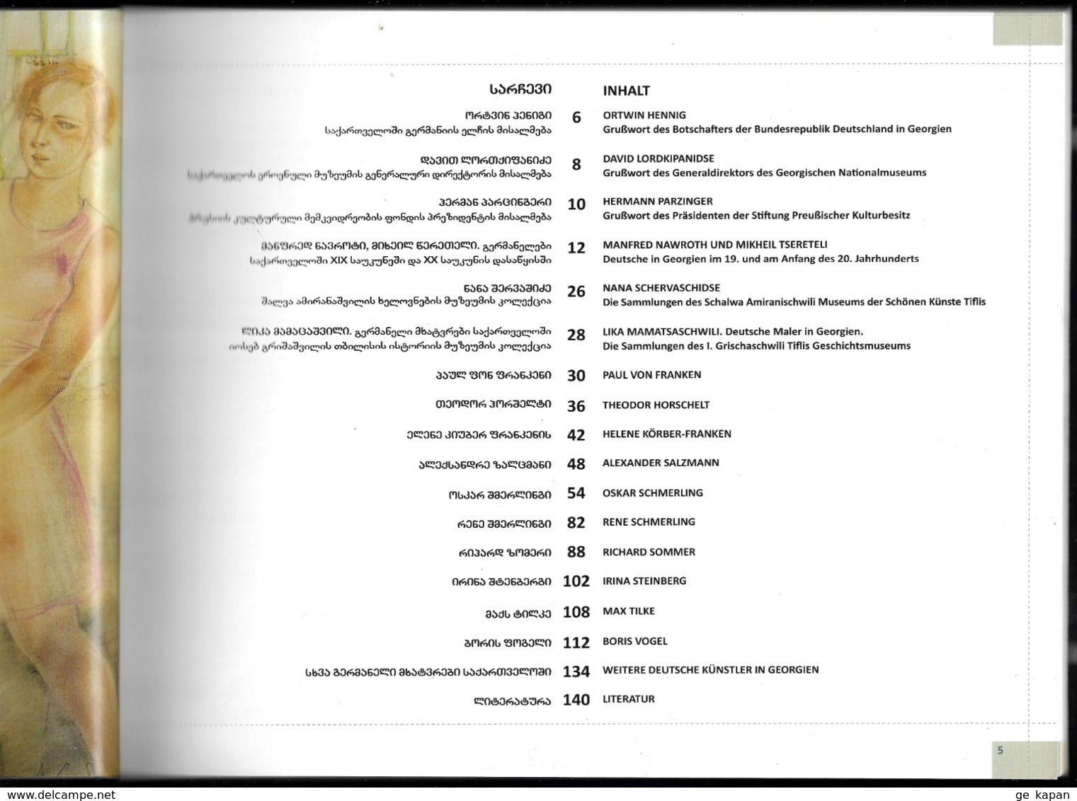 2011 Deutsche Maler Des 19 Und 20 Jahrhunderts In Georgien (140 Seiten) - Art
