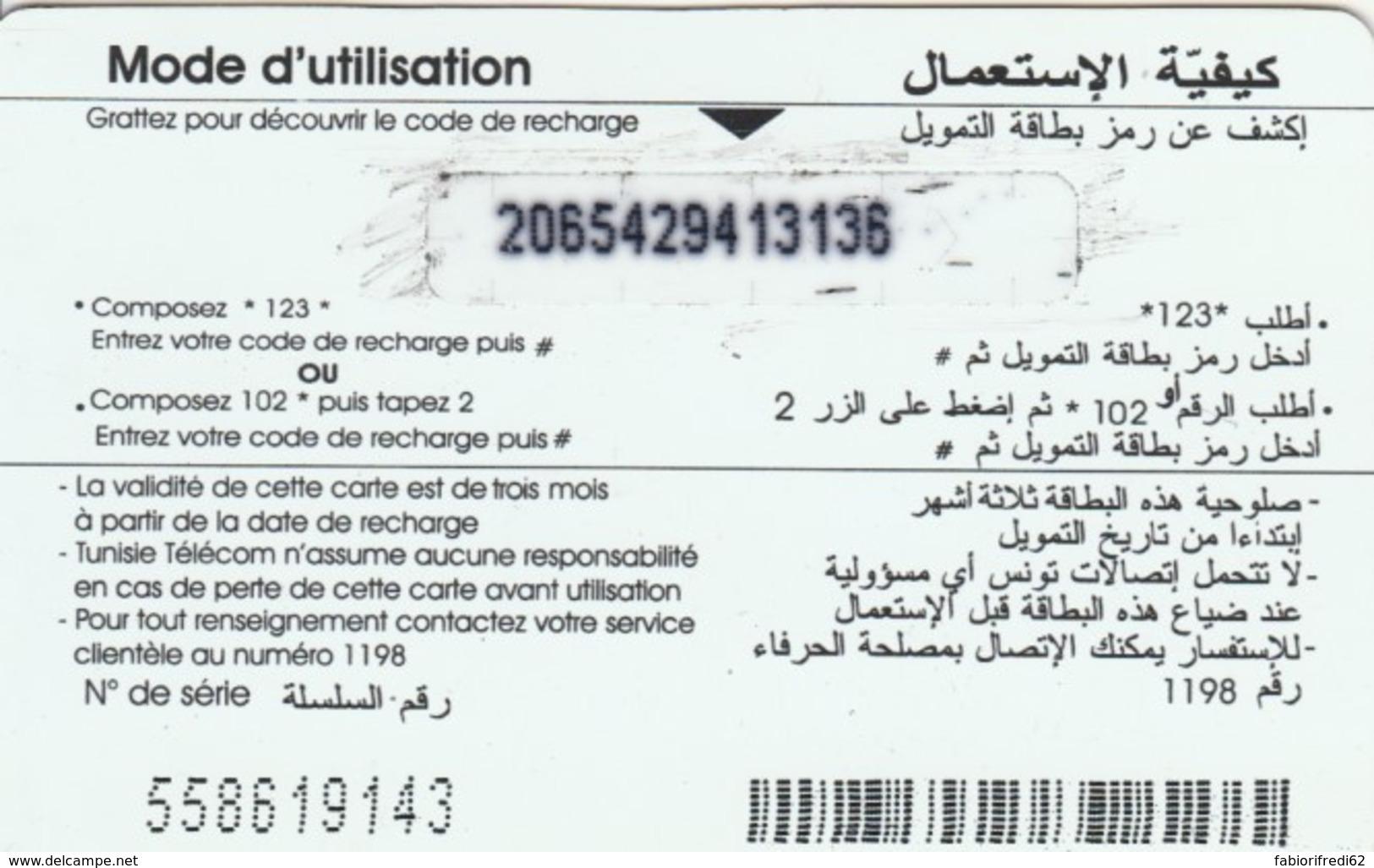 PREPAID PHONE CARD TUNISIA (PK1989 - Tunisia
