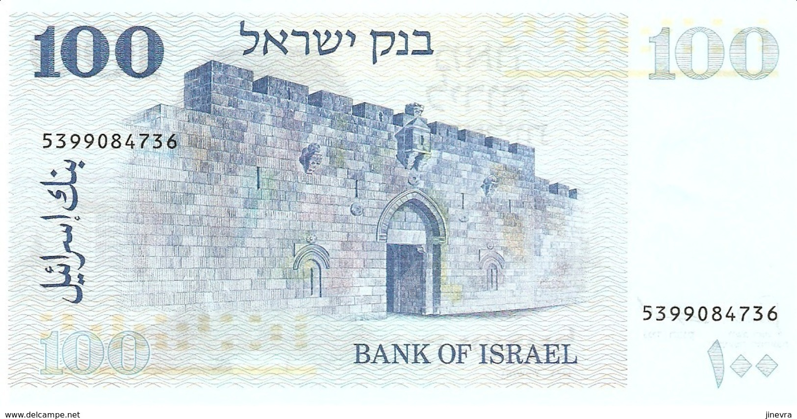 ISRAEL 100 LIROT 1973 PICK 41 UNC - Israël