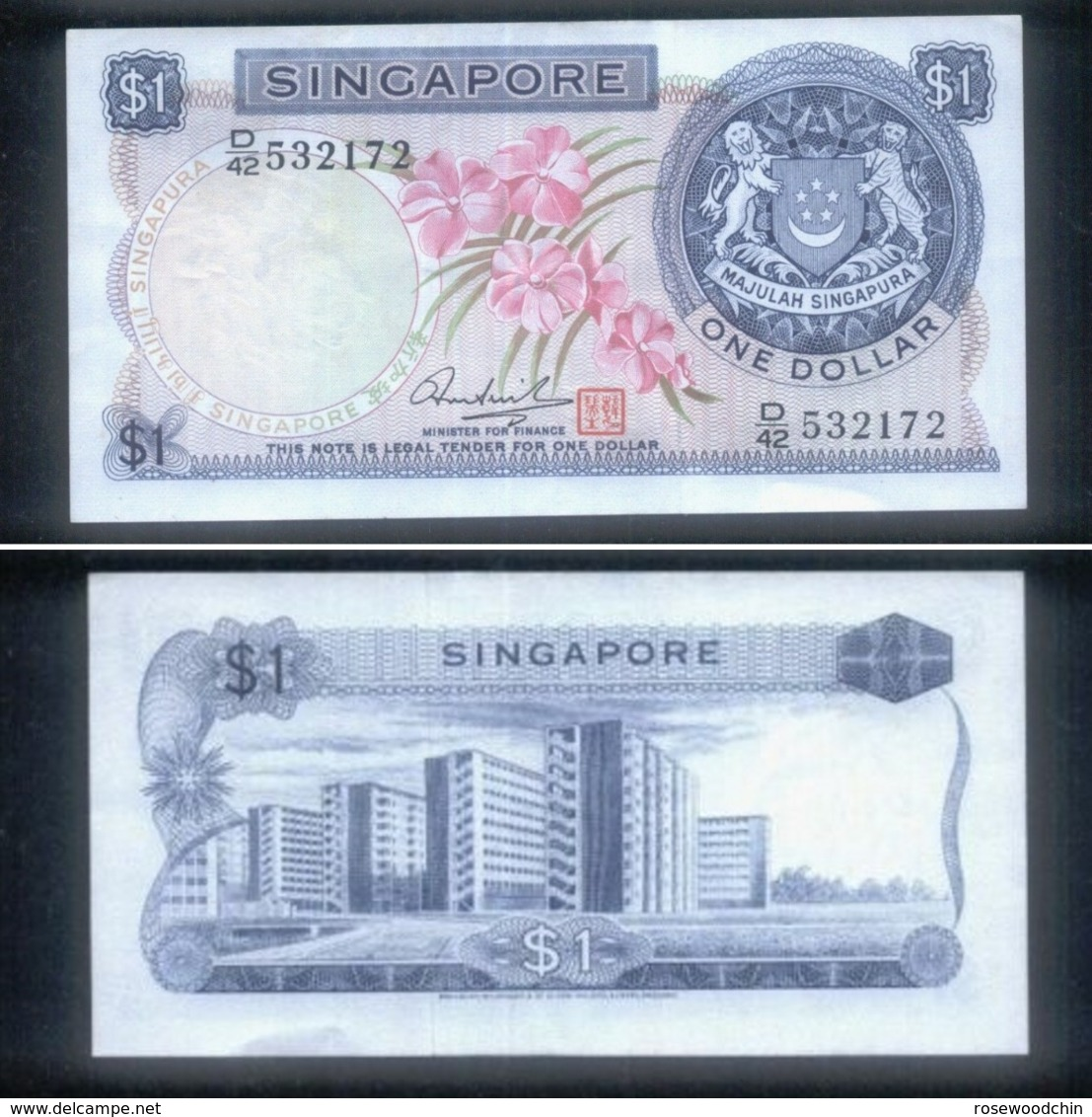 RARE ! SINGAPORE 1 DOLLAR ORCHIDS CURRENCY MONEY BANKNOTE (#143E) AU - Singapore