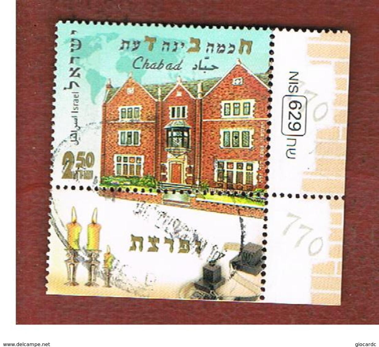 ISRAELE (ISRAEL)  - SG 1853 - 2006 CHABAD, BROOKLIN   (WITH LABEL)  - USED ° - Israel