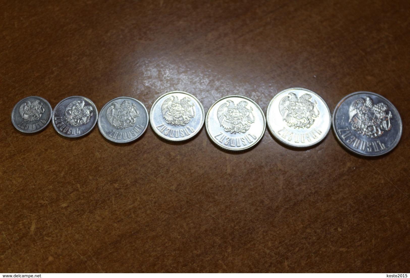 Armenia Set Of 7 Coins - Armenia