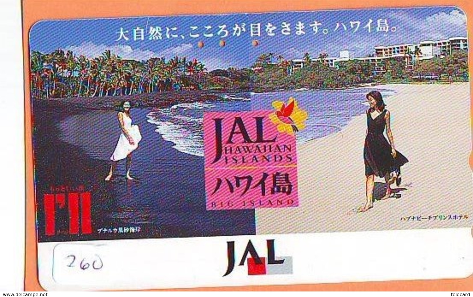 Télécarte HAWAII Sur JAPON * HAWAII Related (260)  FEMMES * JAL * Telefonkarte *  Phonecard Japan - - Paisajes