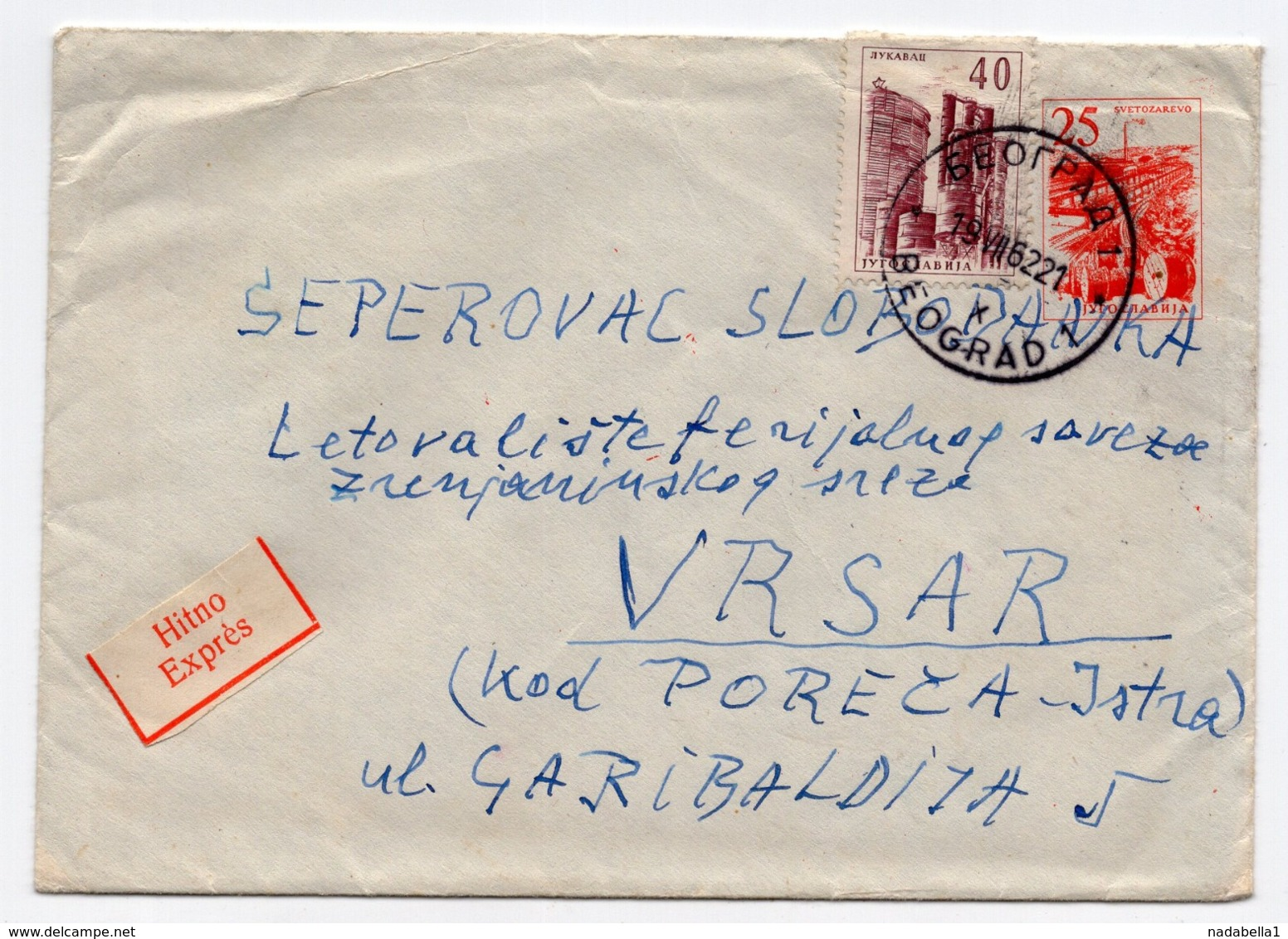 1962 YUGOSLAVIA, SERBIA, BELGRADE TO VRSAR, TPO BELGRADE-LJUBLJANA NO. 12 AND TPO PULA - DIVACA NO.25 - 1945-1992 Socialist Federal Republic Of Yugoslavia