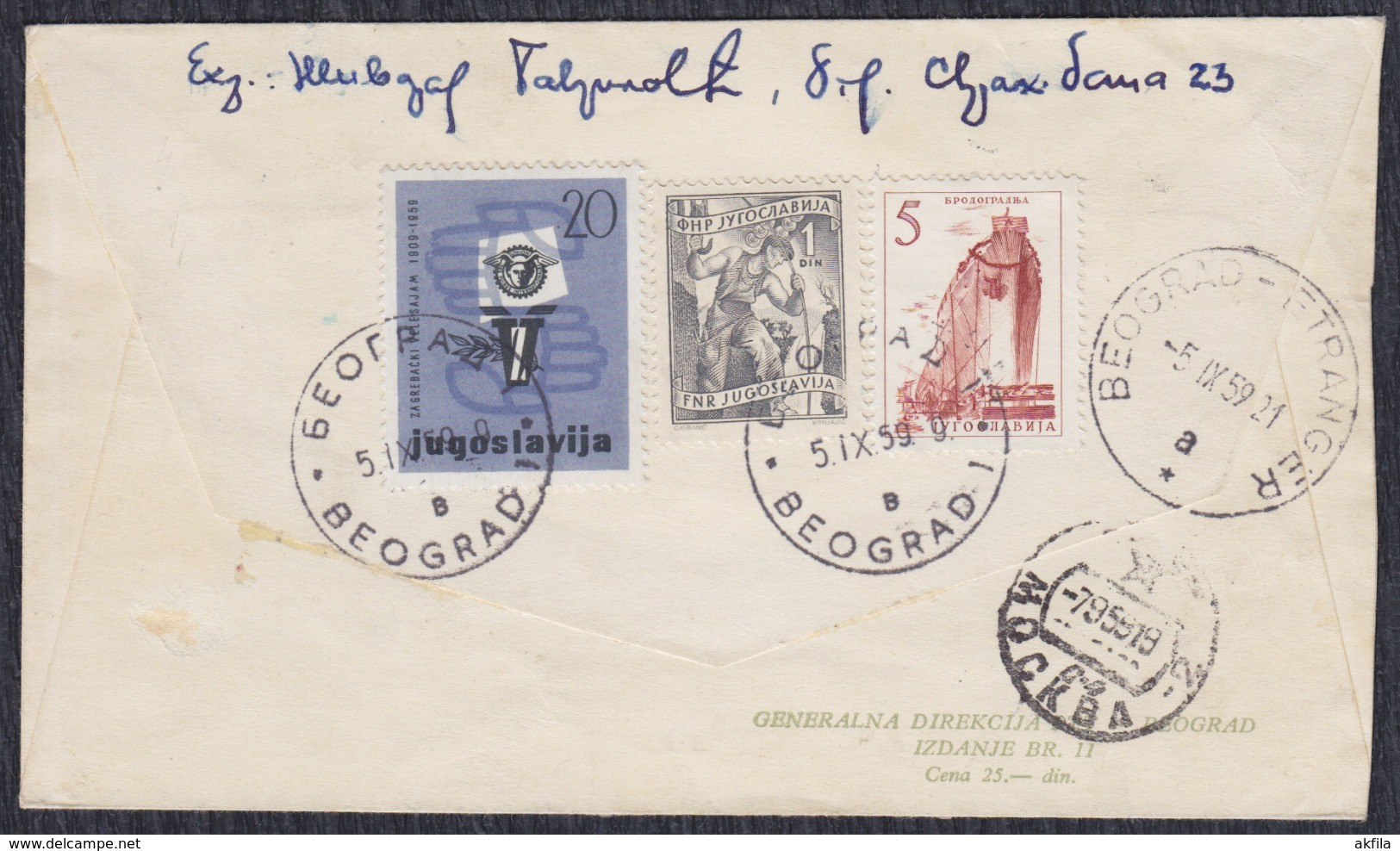Yugoslavia 1959 Registered Airmail Letter Sent From Beograd To Moscow - 1945-1992 Socialist Federal Republic Of Yugoslavia