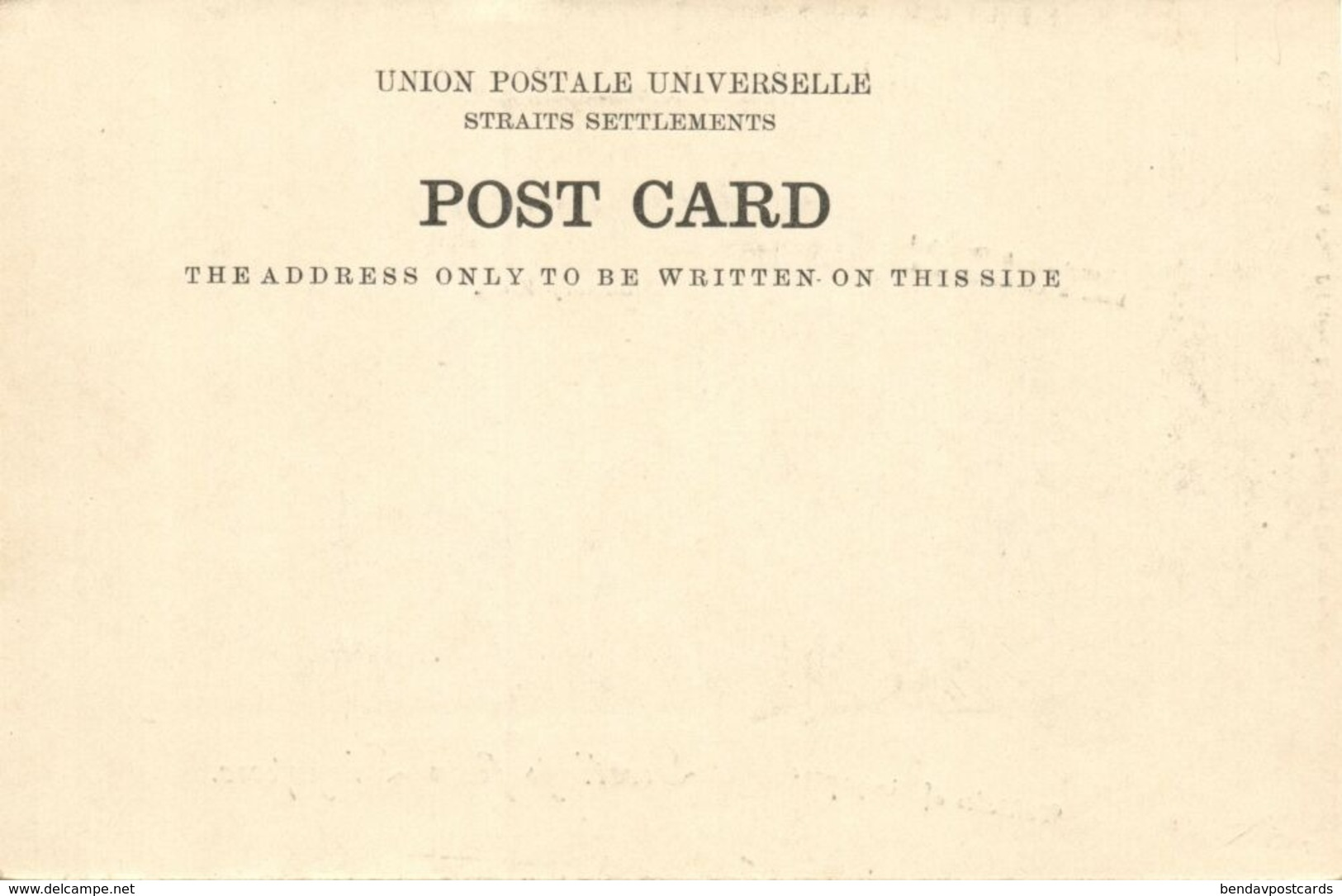 Straits Settlements, SINGAPORE, Battery Road, HK & Shanghai Bank (1899) Postcard - Singapore