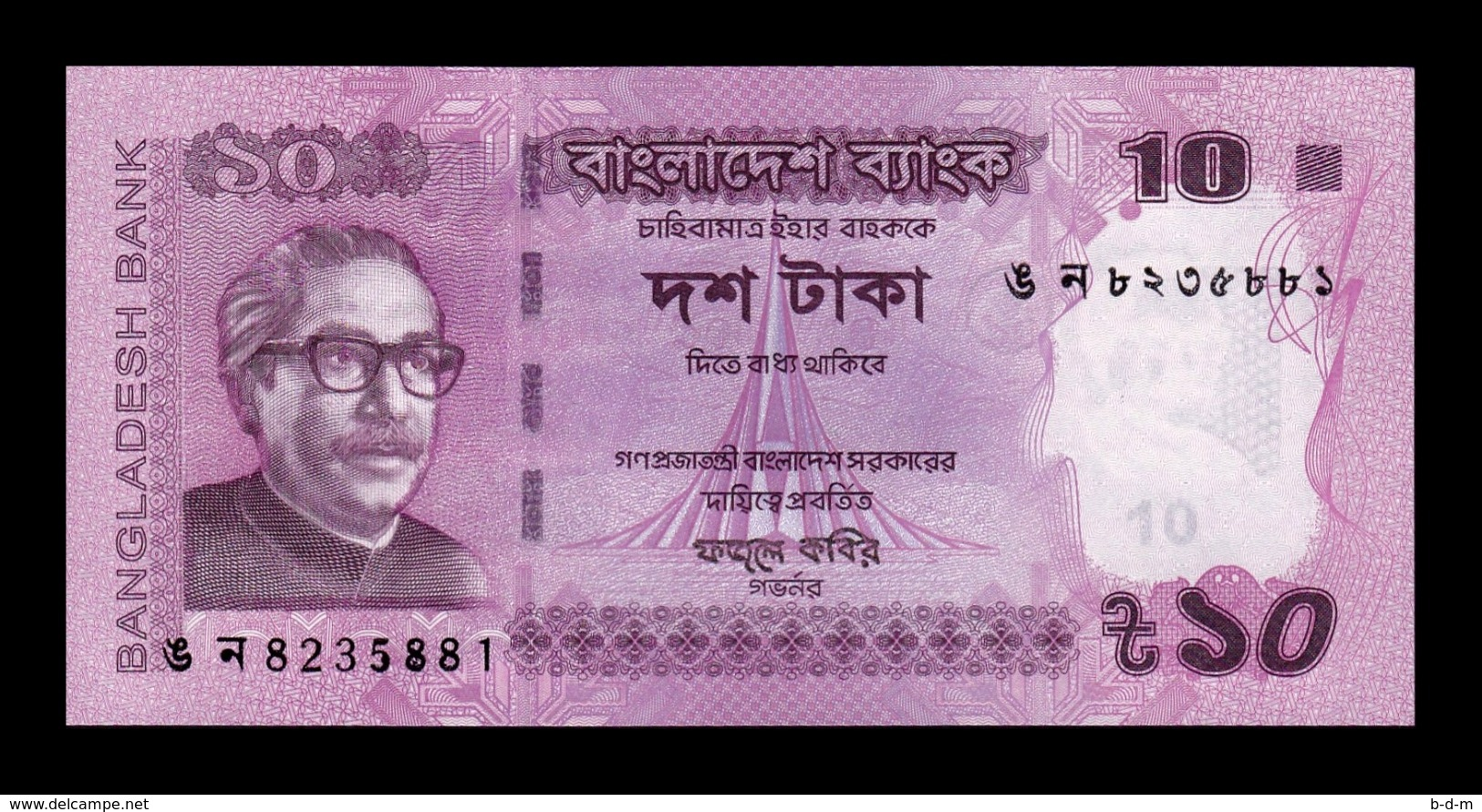 Bangladesh 10 Taka 2017 Pick 54h SC UNC - Bangladesh