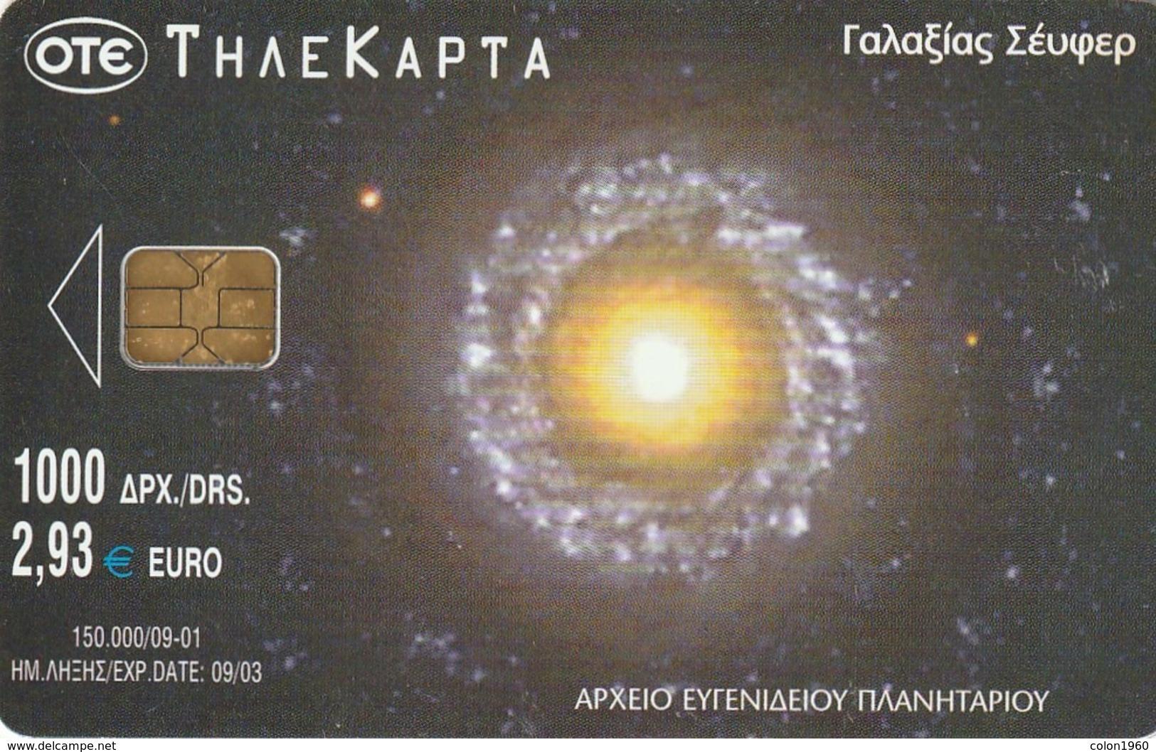TARJETA TELEFONICA DE GRECIA. Planetarium And Space. Planetarium 13, X1311a (048) - Espacio