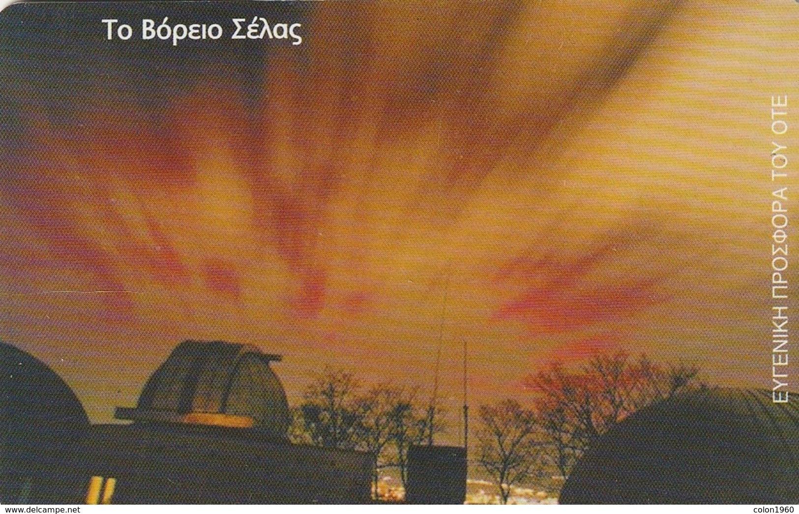 TARJETA TELEFONICA DE GRECIA. Planetarium And Space. Planetarium 1, X1508a (033) - Espacio