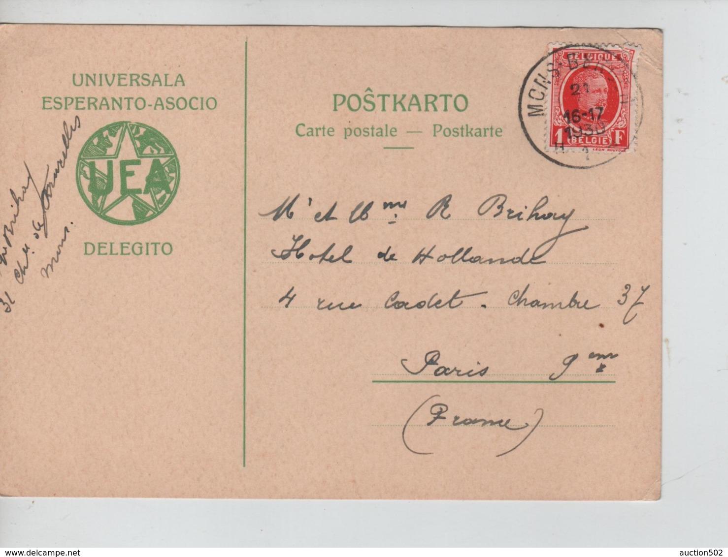PR7375/ TP 256 Albert Houyoux S/CP Universala Esperanto-Asocio C.Mons 1930 > Paris - Esperanto