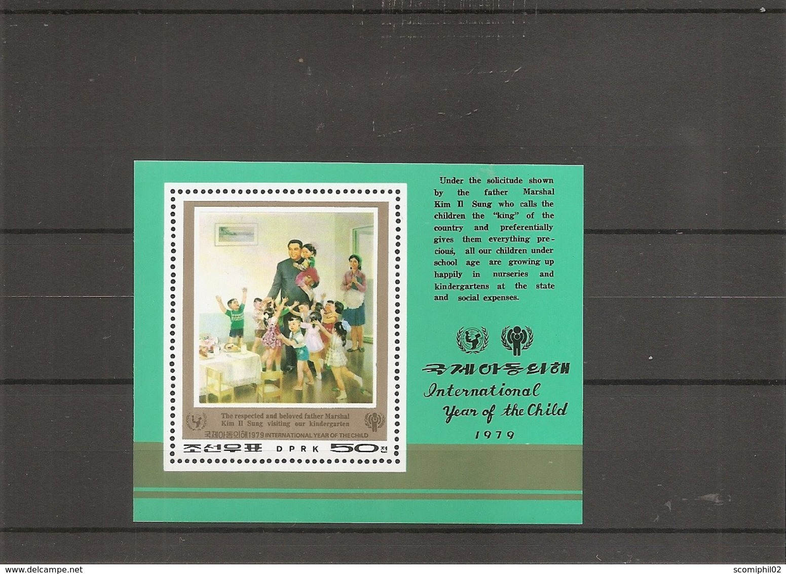 Corée Du Nord ( BF 25 XXX -MNH) - Korea (Nord-)