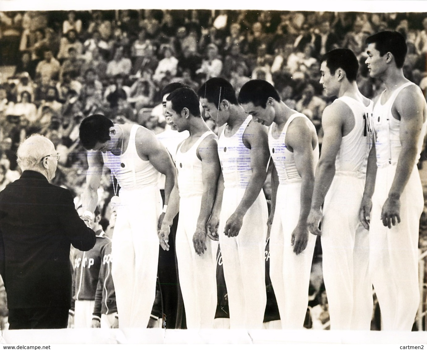OLYMPIC GAMES MÜNCHEN JEUX OLYMPIQUES MUNICH 1972 AVERY BRUNDAGE JAPANESE TEAM IN GYMNASTIC - Sports