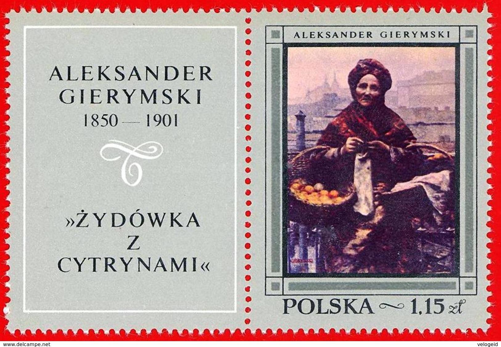 Polonia. Poland. 1968. Mi 1866. Polish Paintings. Jewish Woman With Lemons, By Aleksander Gierymski - Arte