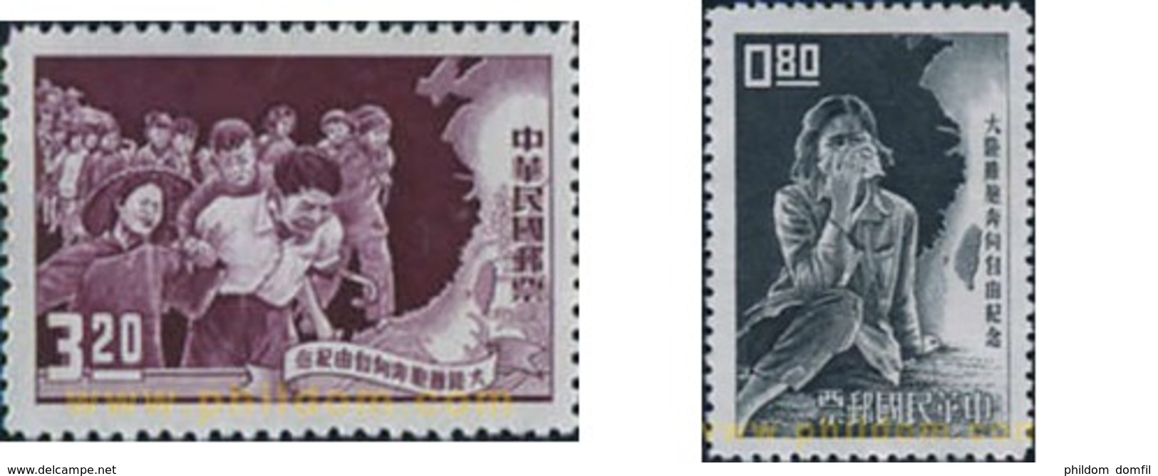 Ref. 314586 * MNH * - FORMOSA. 1963. REFUGEES . REFUGIADOS - 1945-... Republik China