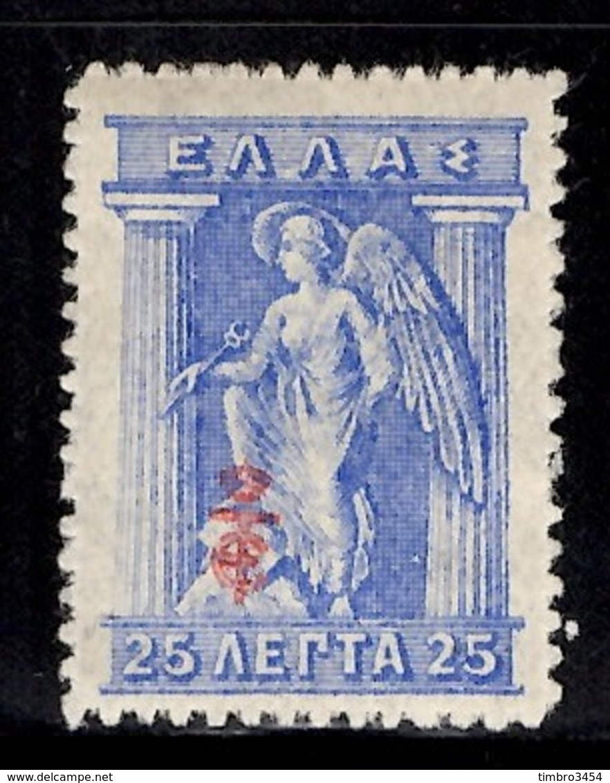 Grèce YT N° 279a Neuf *. B/TB. A Saisir! - 1901-02 Fliegender Merkur & AM