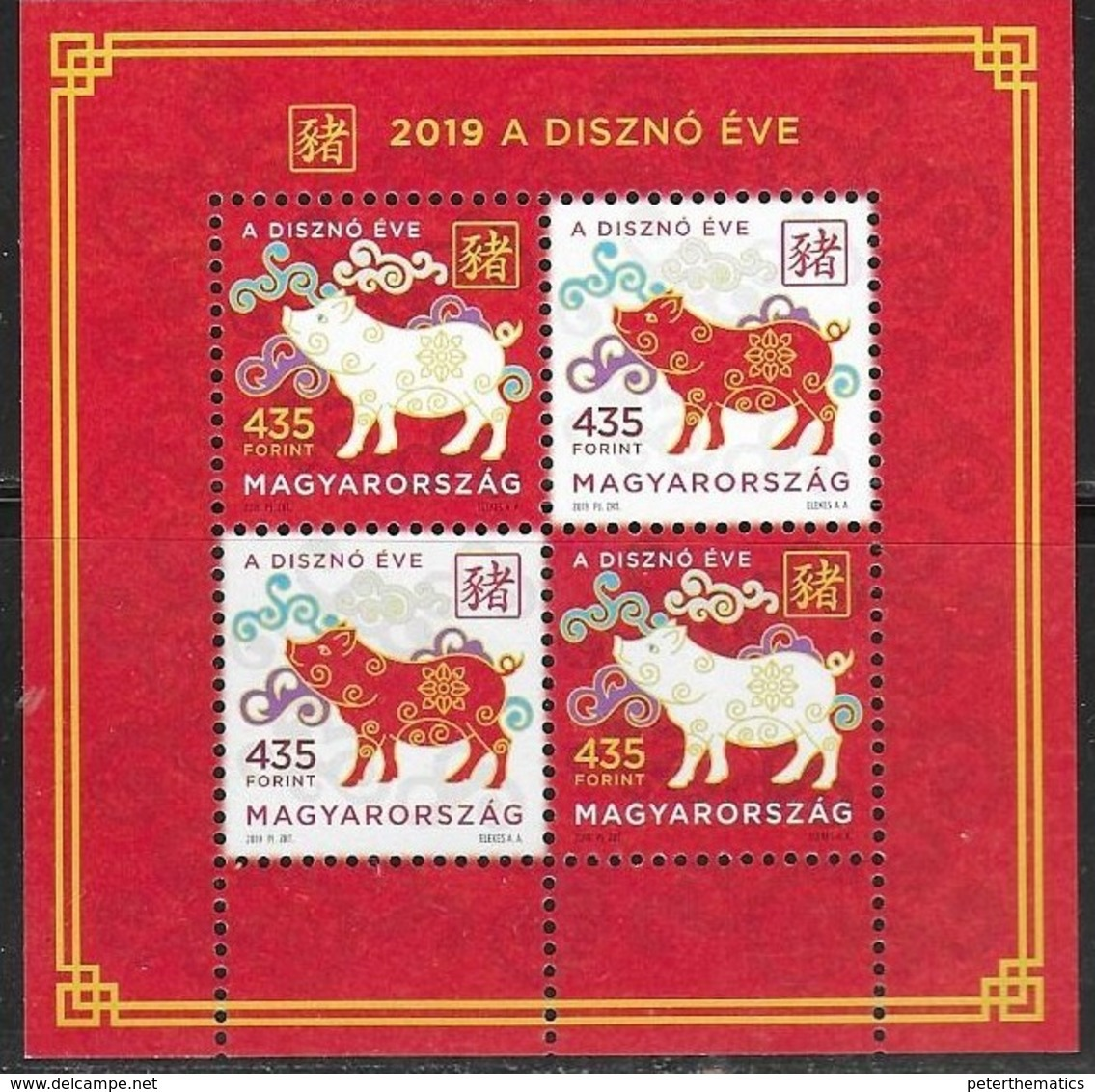 HUNGARY, 2019, MNH, CHINESE NEW YEAR, YEAR OF PIG, SHEETLET OF4v - Chinese New Year