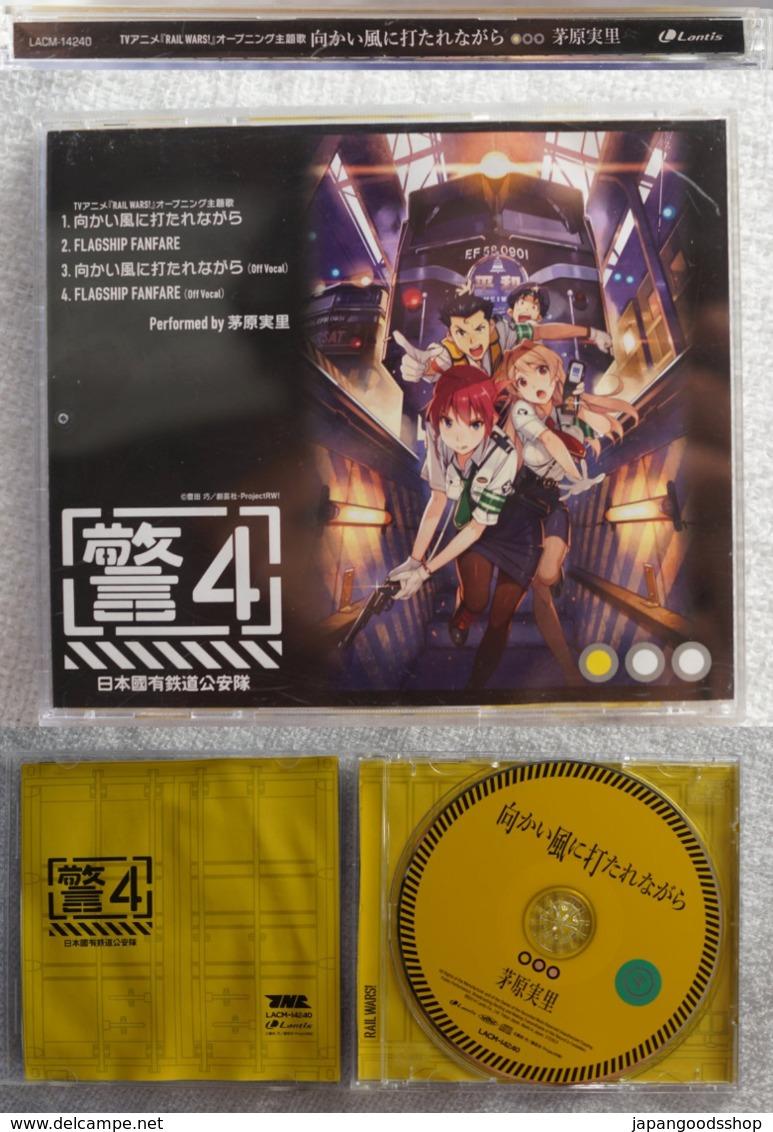 Audio CD :  Mukaikaze Ni Utarenagara ( Minori Chihara )  Lantis 2014  LACM-14240 - Sin Clasificación