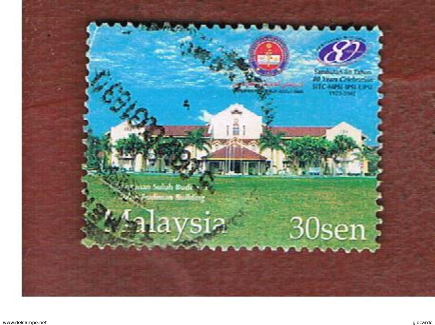MALESIA (MALAYSIA)  -  SG 1100  -   2002  SULTAN IDRIS UNIVERSITY  -  USED ° - Malesia (1964-...)