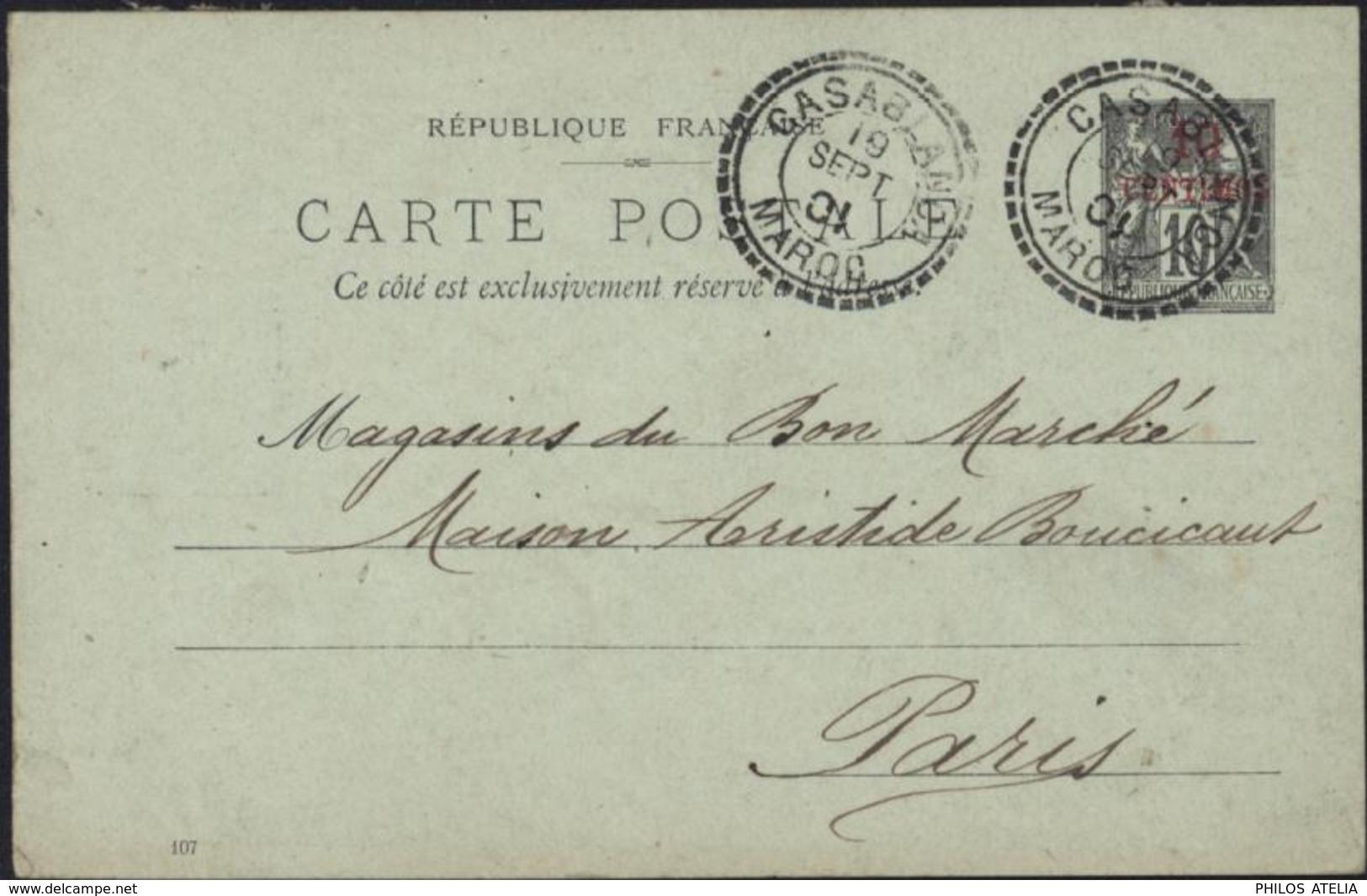 Entier 10c Sage Noir Sur Vert Surcharge Rouge 10 Centimos Sur Vert CAD Perlé Casablanca Maroc 19 Sept 01 Date 107 - Maroc (1891-1956)