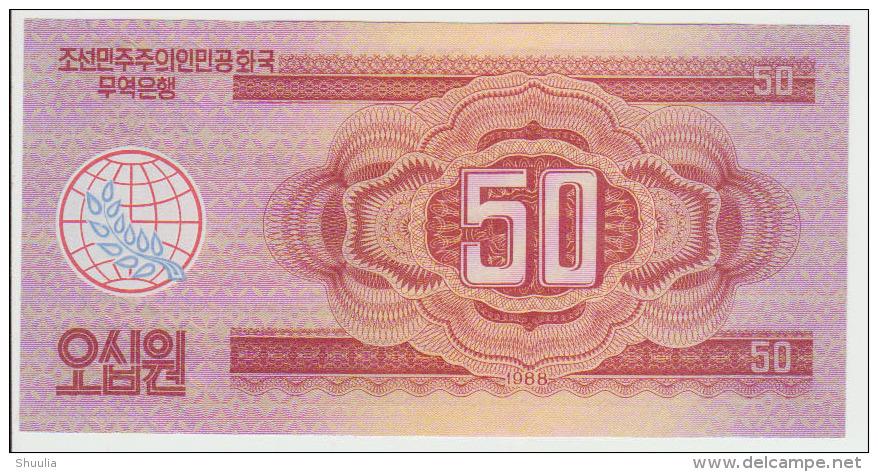 Korea North 50 Won 1988 Pick 38 UNC - Korea, North
