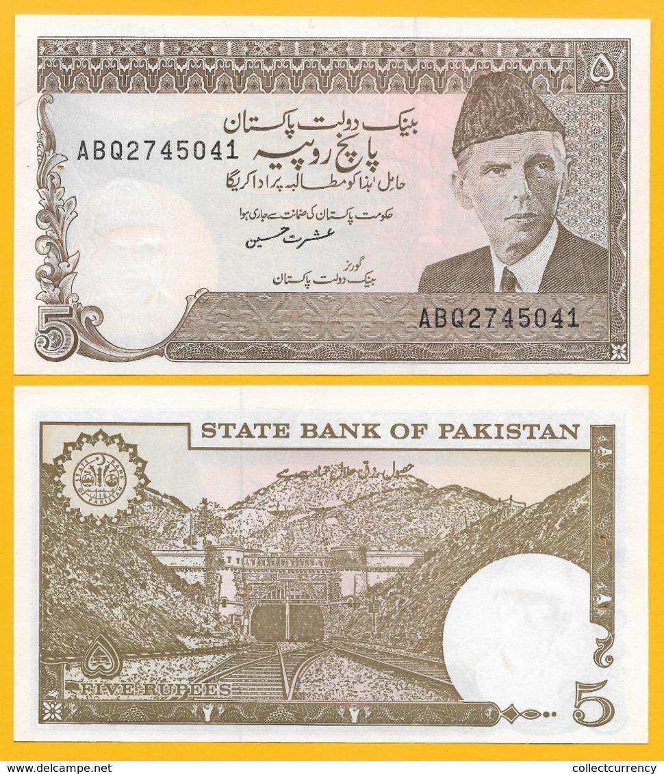 Pakistan 5 Rupees P-38(6) ND (1984-1999) UNC - Pakistan