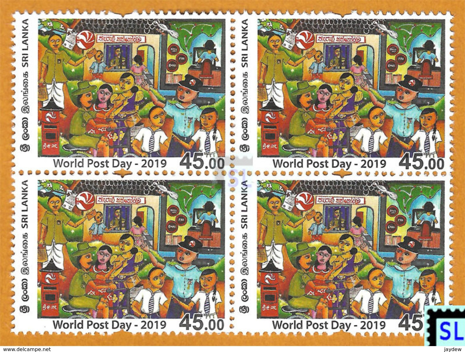 Sri Lanka Stamps 2019, World Post Day, Postman, Bicycle, Postbox, MNH - Sri Lanka (Ceylon) (1948-...)