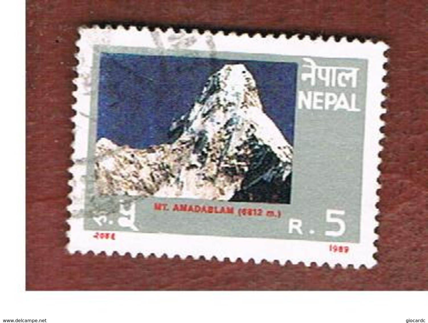 NEPAL  -  SG 510   - 1989  MOUNT AMA DABLAM   -  USED ° - Nepal