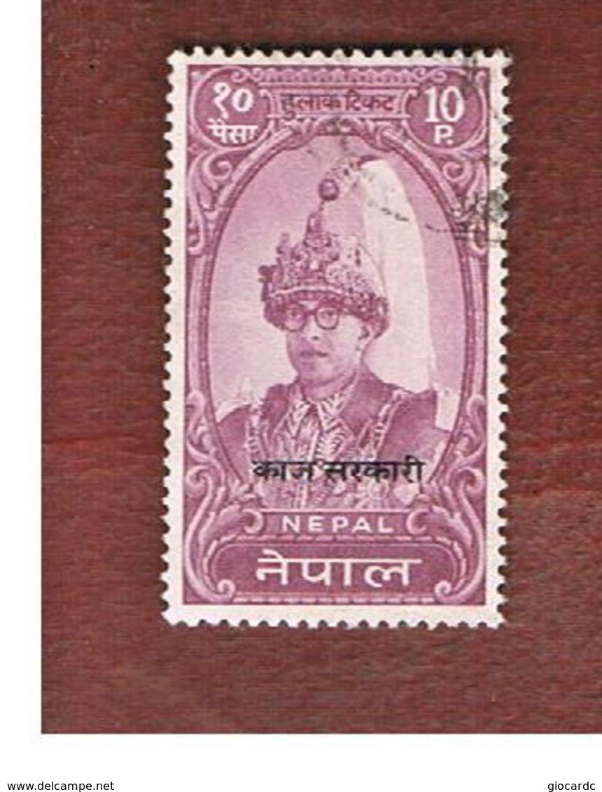 NEPAL  -  SG O151   -   1983 OFFICIAL STAMP: KING MAHENDRA  (OVERPRINTED)  -  USED ° - Nepal
