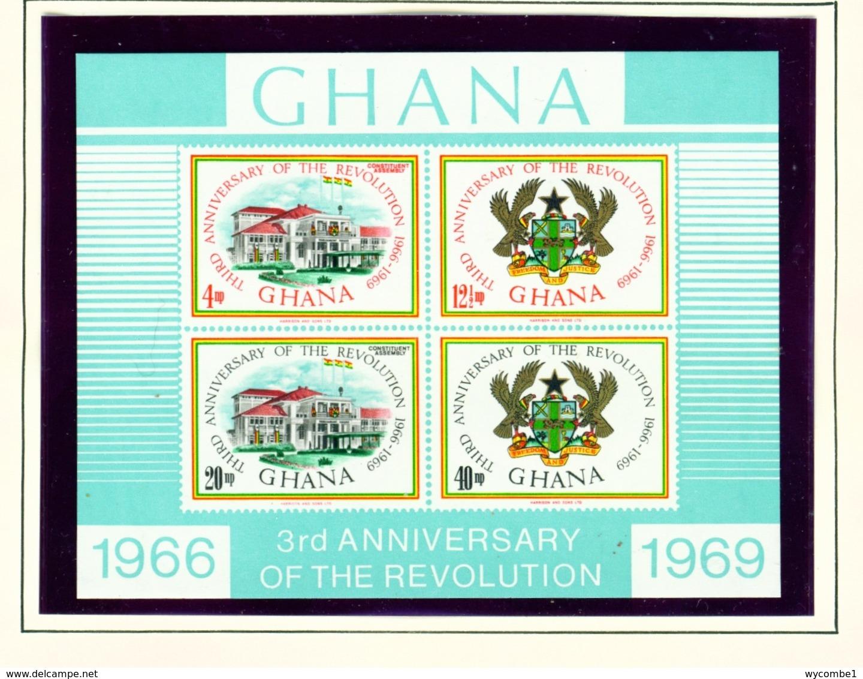 GHANA  -  1969 Revolution Miniature Sheet Unmounted/Never Hinged Mint - Ghana (1957-...)