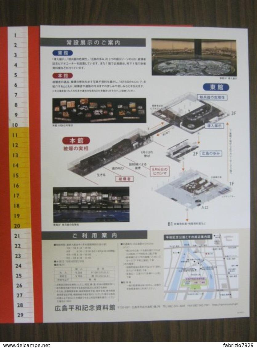 Z.08 JAPAN GIAPPONE DEPLIANT TURISMO 2019 HIROSHIMA PEACE MEMORIAL MUSEUM EXIBITION TEMPARARY SECOND WAR A BOMB ATOMIC - Dépliants Turistici