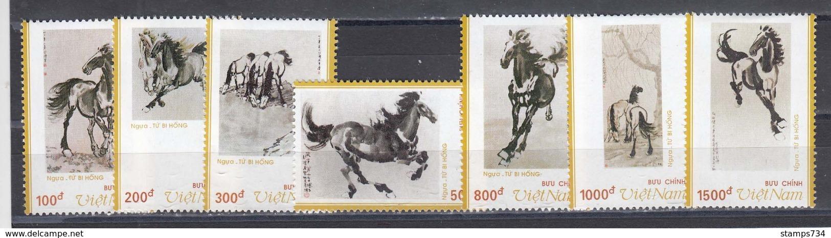 Vietnam 1989 - Tableaux: Chevaux, Mi-Nr. 2110/16, Dent., MNH** - Vietnam