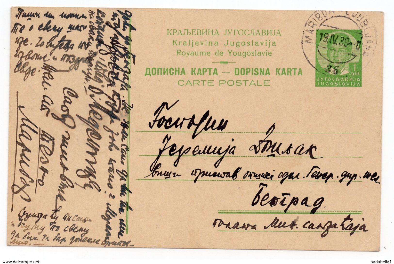 1939  YUGOSLAVIA, SLOVENIA, TPO 35 MARIBOR - LJUBLJANA TO BELGRADE, STATIONERY CARD, USED - Postal Stationery