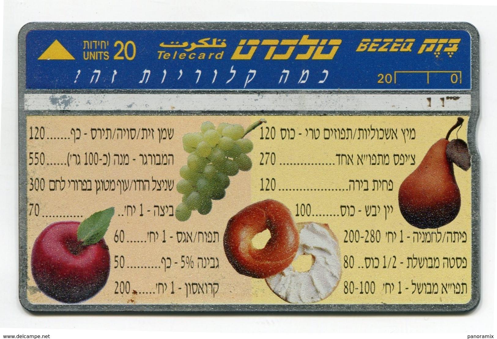 Telecarte °_ Israel-RRz12 - R/V 0302 - Israël