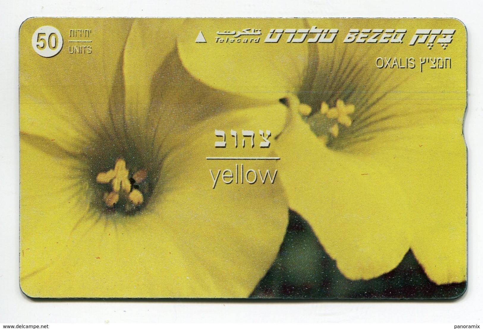 Telecarte °_ Israel-RRz20 - R/V 6852 - Israël
